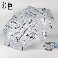 The Umbrella Side English Anti UV Umbrella Umbrella Paper Folding Umbrella Advertising Umbrella Personality Three