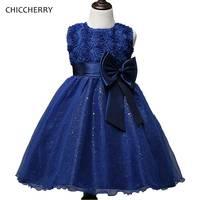 สีน้ำเงินเข้ม3Dกุหลาบดอกไม้พรรคลูกไม้ชุดกุทัณฑ์ลูกไม้บอลชุดสำหรับ
