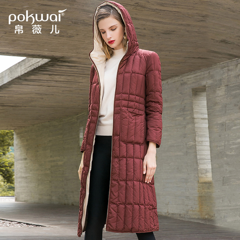 Solid hooded zipper loose straight white duck   down     coats   2018 new full sleeve women winter long   down     coats