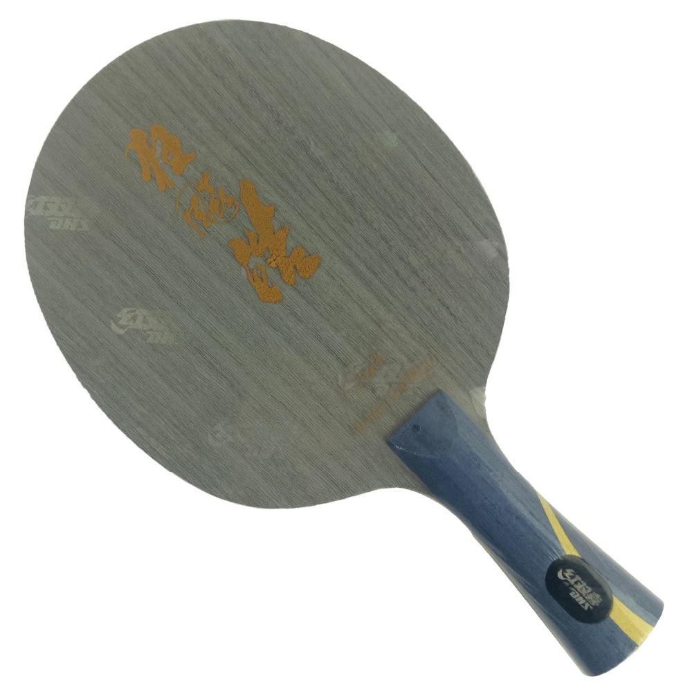 DHS Hurricane Hao table tennis / pingpong blade цена 2017