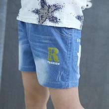 Children Clothing Boys Jeans Brand Pants Cotton Letter 2017 New Hot Sale Boys Casual Trousers SP024
