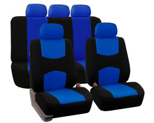 Car Seat Covers Front Back Seats Styling Fabric Automobile Interior Protect Beige Black Blue Red Tuning 1 Set