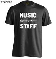 The music Staff Mens & Womens Rock Band T Shirt Comfortable T Shirt