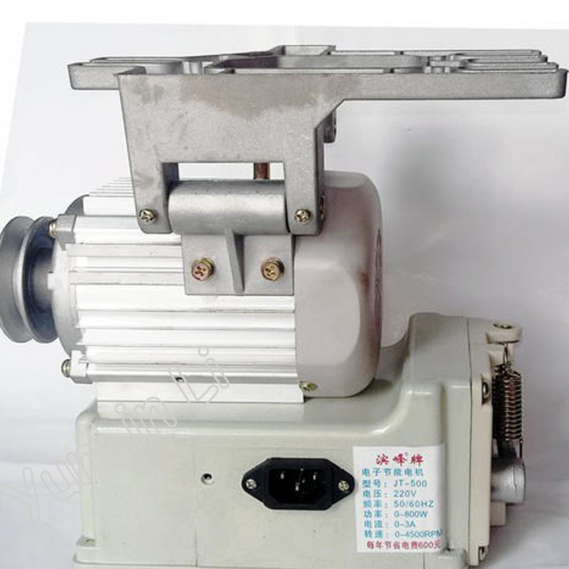Electric Energy Saving Motor Sewing Machine Servo Motor 500W 220v Direct AC Drive 2 needle 4 line industry direct drive overlock sewing servo motor kx747 dd1 direct drive motor electric sewing brushless machine