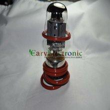 도매 및 소매 44mm 진공 튜브 댐퍼 실리콘 o 링 shuguang kt88 6550 kt66 kt100 튜브 오디오 앰프 20 pcs 무료 배송