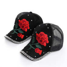 Women Fashion Baseball Cap Flower Embroidery Rhinestone Size Adjustable Snapback Hat Solid Color