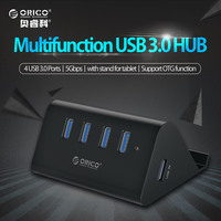 ORICO SHC U3 ABS High Speed Mini 4 Ports USB 3 0 HUB With Phone Tablet