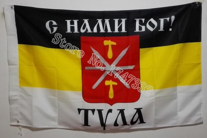 Имперский город признаки флаг Тульская флаг Лидер продаж товаров 3x5ft 150x90 см пользовательские баннер латунные металлические отверстия