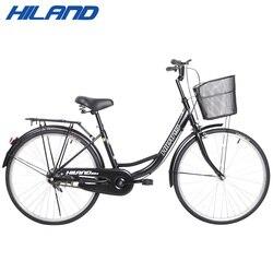 Hiland Women Bike Adult Retro City Student Bicycle Drum Brake Bicycle For Woman bisiklet city bike utility bicycle
