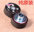 8MM unit  DIY headphone speaker Heavy bass Original unit