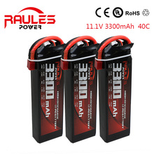 3 batteries high Power Lipo Battery 11.1V 3300mAh 3S 40C XT60 Plug for RC Helicopter Airplane Car Qudcopter