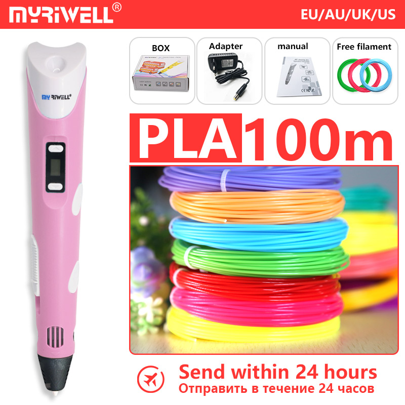 myriwell 1.75mm ABS/PLA 3D Printing Pen LED/LCD Screen 3D Pen 3D Pen +PLA100M Filament Creative Toy Gift For Kids Drawing toy dewang patent usb 3d pen art smart drawing pen printing pen kid education toy with 10 colors 5m free abs pla addition filament