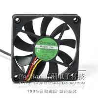 SUNON 7010 7CM maglev 12V 0.7W quiet fan speed KDE1207PFV3-A 70x70x10mm