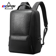 Nylon Leather Men Women Backpacks School Bags for Teenager Boys Girls Large Capacity Laptop Backpack Fashion Men Backpack Travel цена в Москве и Питере