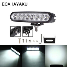 цена на 40W LED Work Light Bar Combo 6'' DRL Offroad Car ATV 4WD Wagon Pickup Bus 4X4 Motorcycle Boat Camper AWD Truck Driving Headlight