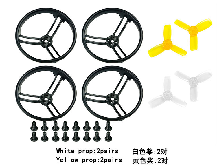 Ormino 2.3 inch 2345 Propeller Prop Guard Protector Bumper for KingKong RC Drone Quadcopter multicopter kit All Surround F21480 ormino 9443 propeller folding self locking paddle clips carbon fiber foldable propeller adapter rc drone quadrocopter kit