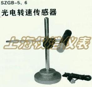 Livraison gratuite capteur de vitesse photoélectrique de SZGB-5