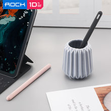 Рокер для яблочного карандаша 2 легкий мягкий силиконовый чехол