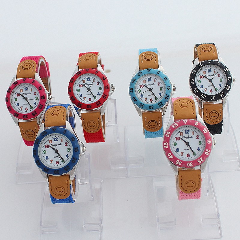 U32 ALL (1)watch CC