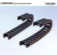 1pc Kabel drag kette draht träger 35*75 1000mm-in Kettenräder aus Heimwerkerbedarf bei