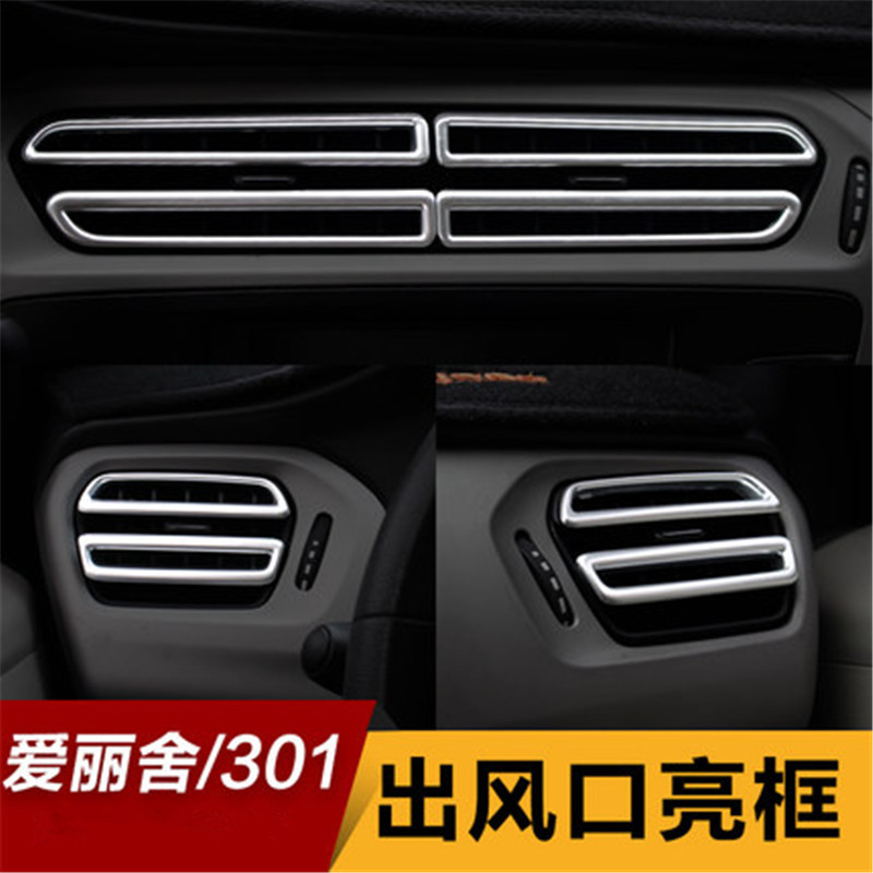 car-covers ABS plating interior air conditioning outlet pruning for 2014-2017 Citroen Elysee Peugeot 301 car stylingcar-covers ABS plating interior air conditioning outlet pruning for 2014-2017 Citroen Elysee Peugeot 301 car styling