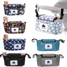 Многофункциональная сумка для подгузников для мам, сумка для детских колясок, рюкзак для путешествий, дизайнерская сумка для ухода за ребенком