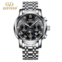 KINYUED Top Brand Luxury Mens Automatic Watches Moon Phase Calendar Full Steel Men Mechanical Self Wind