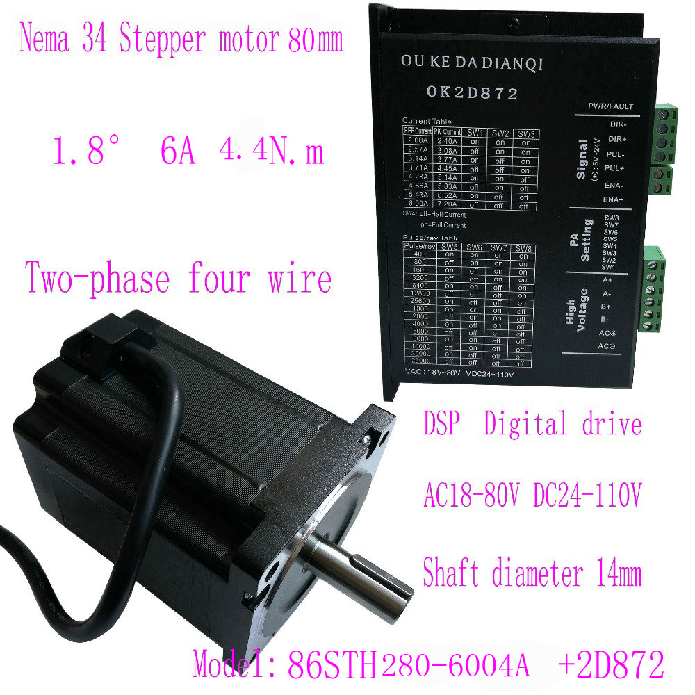Nema34 stepper motors,86 Stepper Motors,2 PhaseS 4-lead,86STH280-6004A with Stepper Driver 2D872