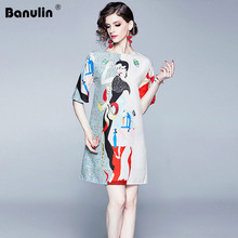 Banulin New Fashion Designer Runway Summer Dress Womens Short Sleeve Cartoon Character Printed Dresses Vestido