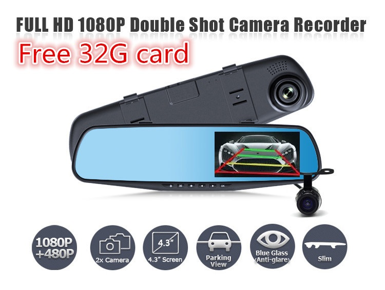 Dual lenses car dvr Car camera Double camera Rearview mirror 1080P Recording mirror Rearview dvr Free