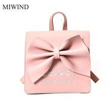 Miwind женщины рюкзак искусственная кожа рюкзаки softback сумки марки мешок милый большой бантом рюкзаки девушки рюкзак WUB0027