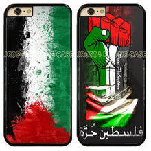 coque iphone x palestine