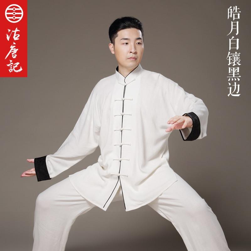Fine Gentleman Tai Ji Uniform 4