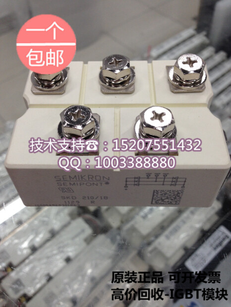 ./Saimi SKD210/18 210A 1800V brand-new original three-phase controlled rectifier bridge module factory direct brand new mds200a1600v mds200 16 three phase bridge rectifier modules