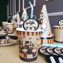 Halloween Party Decorations Harri Potter Birthday Supplies Magic theme Disposable Tableware Kids Favors