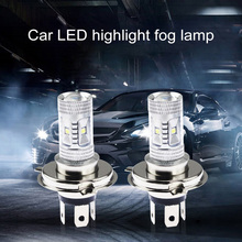 1 Pair 30W H4 LED Car Headlight Bulbs Lamps For Cars 6500K White Light 12V Auto Fog Source 3030
