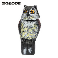 Hot Outdoor Hunting Decoys Plastic Fake Owl Decoy Rotating Head Bird Crow Scarer Deterrent Repeller Hunting
