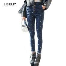 High Waist Jeans Women Nice Korean Style Candy Jeans Retro Fluorescent Cross Leggings Skinny Jeans Pencil