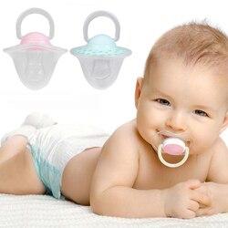Противопылезащитный чехол для детской соски, 2 цвета, с плоским большим пальцем, детские соски, детские соски, инструмент, безопасные аксесс...