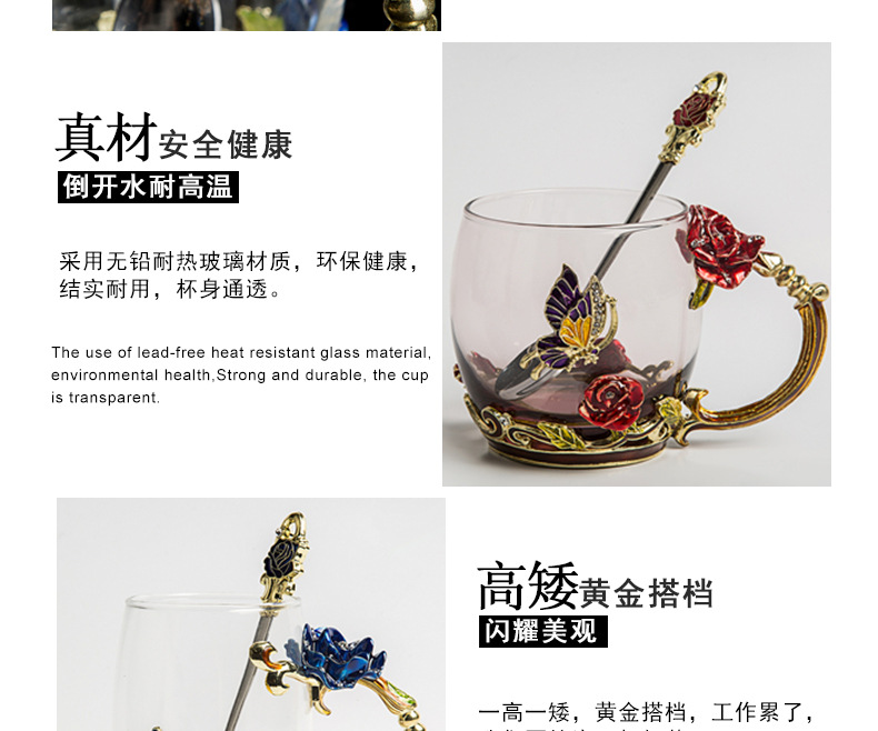 Rose Tea_04.jpg