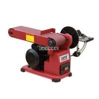 Multifunctional Desktop Belt Sand Tray Machine BD46 Woodworking Chamfering Machine Belt Sander 220v 375W 1420r Min