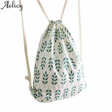 Aelicy Cartoon Drawstring Backpack Portable School Bags For Girls And Boys Kids Fresh Wheat Drawstring Bags Travel Pouch Sac(China)