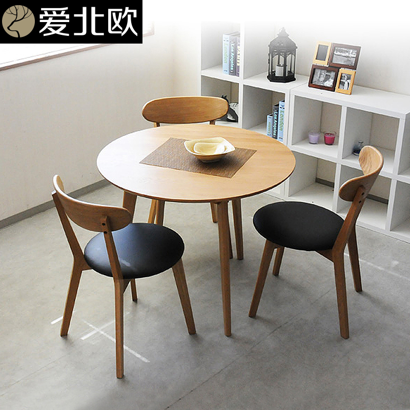 Love Nordic Round Dining Table