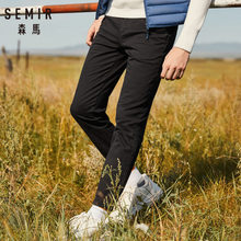 SEMIR Men Soft Cotton Blend Cargo Pants Men's Slim Fit Pants with Elasticized Hem Classic Sports Pants Tapered Legs for Winter(China)