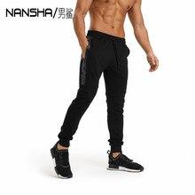 Men Gyms Long pants Cotton Men's Sporting workout fitness Pants