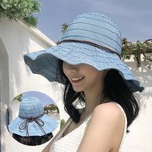 Женская кепка ведро шляпа от солнца Пляжная повседневная с широкими