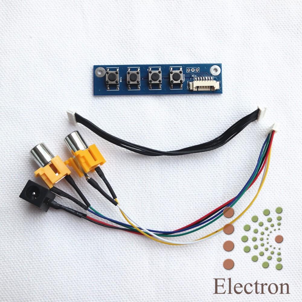 LQ035NC111 kit (1)
