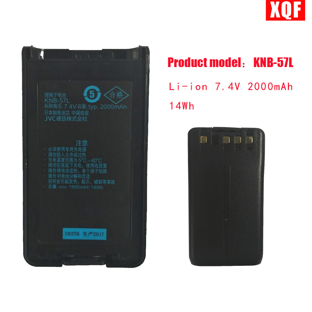 XQF KNB-57L Li-ion 7.4V 2000mAh 14Wh Battery For KENWOOD TK-2180 TK-3180 TK-5210 TK-5310 Radio