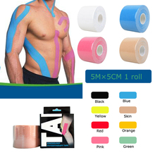 Sport Tapes 5m*5cm Medical Glue kinesiology Taping for basketball exercise workout injury football Gym Muscle Stickers Bandage