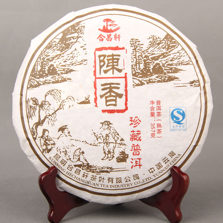 Hotsale! Ripe Puer Tea 357g Shu puerh Wild leaf +Weight loss+Anti-atherosclerosis Pu'Er Chinese